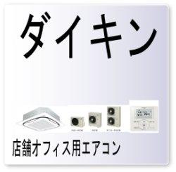 画像1: A3・エラーコード