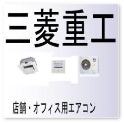 画像1: E9エラーコード