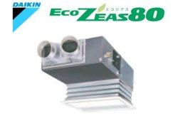 画像1: ダイキン 天井埋込カセット形 ビルトインHiタイプ (3相200V)