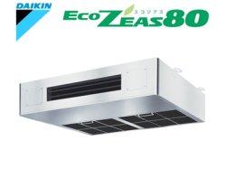 画像1: ダイキン 厨房用エアコン (3相200V)