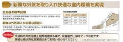 画像2: 東芝 設備用・工場用・産業用エアコン 特殊用途スーパーパワーエコ 外気処理エアコン仕様 【RDA-AP2244HF】